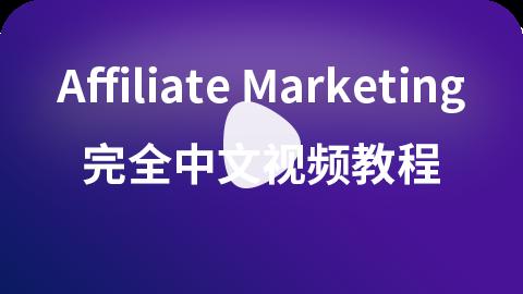 https://affren-fujian.oss-cn-shanghai.aliyuncs.com/keke_video_base/image/20210801/AOLdoRYot8qQzhq7iOtr.png