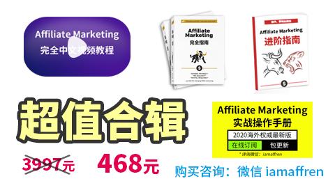 https://affren-fujian.oss-cn-shanghai.aliyuncs.com/keke_video_base/image/20210831/rgJqQYf4gJjD0p0fG4QW.png