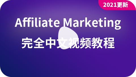 https://affren-fujian.oss-cn-shanghai.aliyuncs.com/keke_video_base/image/20210913/PNjLn20ZJJbQj2J06000.png